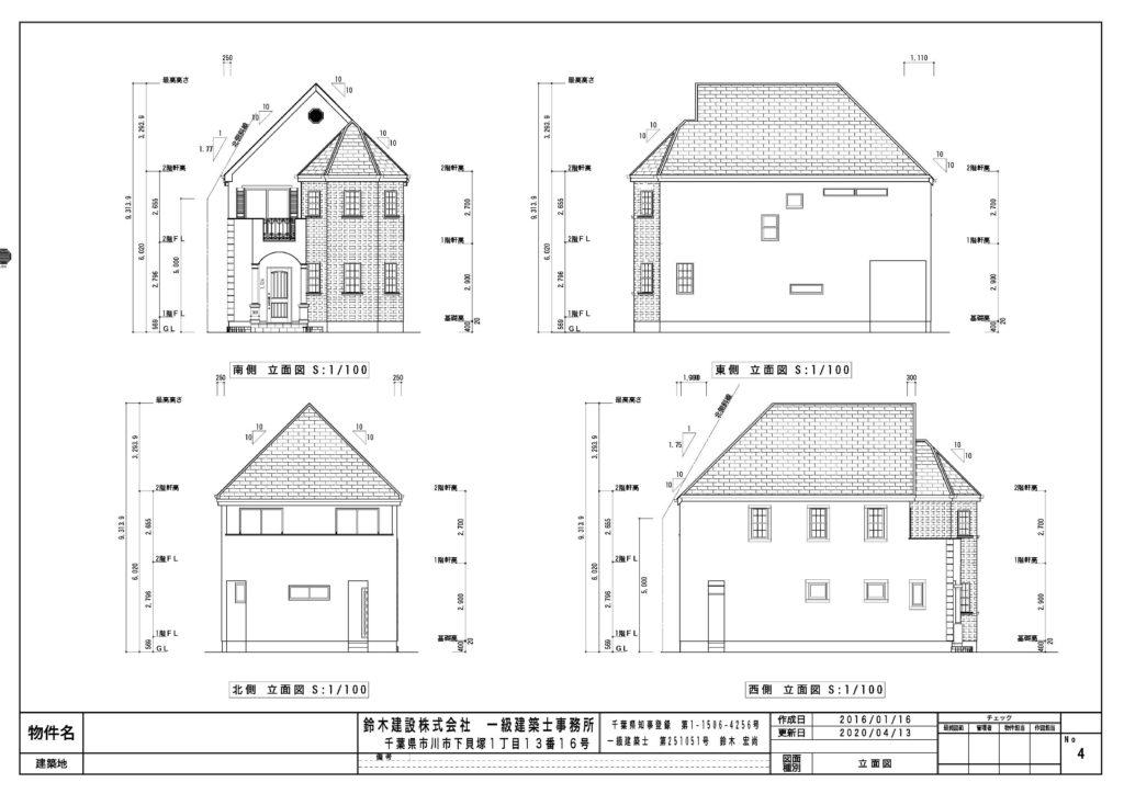 輸入住宅の図面